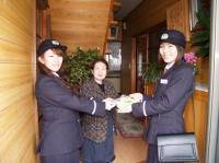 『女性消防団員3』の画像