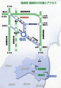 棚倉町の位置とアクセス