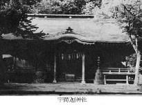 宇賀(迦)神社のおこり01