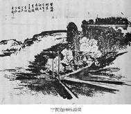 宇賀(迦)神社のおこり03