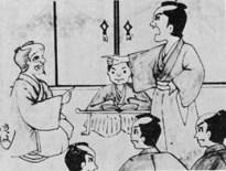 水戸天狗党と八溝小僧01