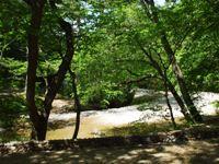 『奥久慈県立自然公園01』の画像