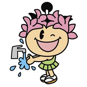 手洗い(小)