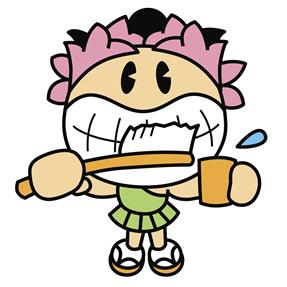 歯磨き(小)