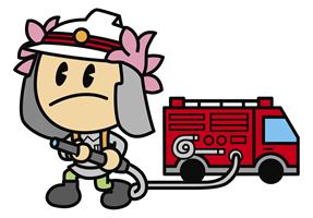 消防士(小)