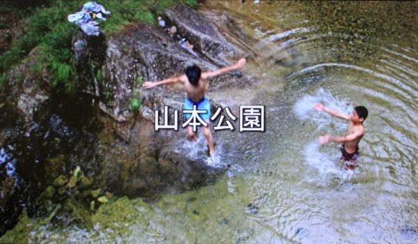 『高橋さん』の画像