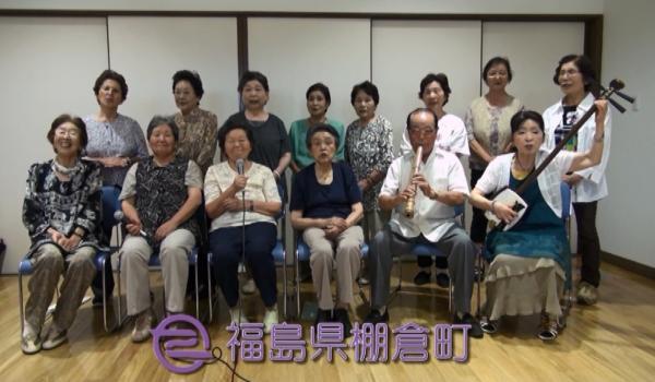 『棚倉町民謡大好き会』の画像