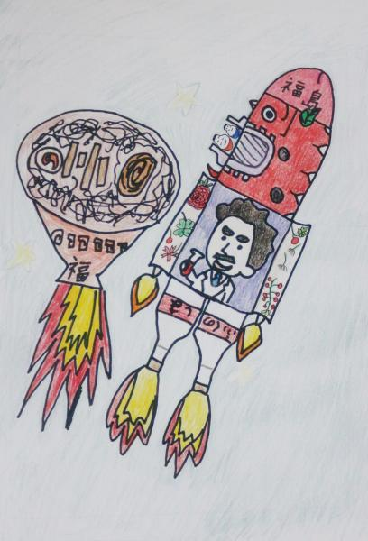 『『『夢ロケット作品』の画像』の画像』の画像