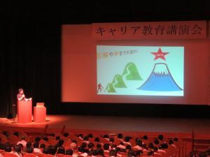 『講演会1』の画像