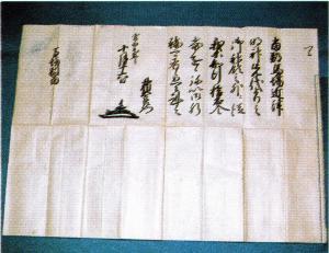 『文書』の画像