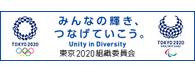 『『東京五輪組織委員会 バナー』の画像』の画像